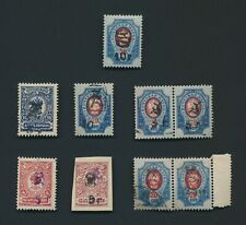 ARMENIA STAMPS 1919-1920 RARE LOT SURCHARGES INC Mi #109iia #106ib MOST SIGNED