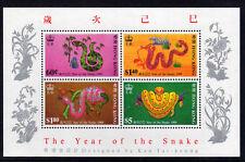 HONG KONG 1989 YEAR OF THE SNAKE M/SHEET MS 591 MNH.