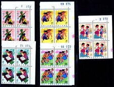 China PRC 1975' T14 Children of New China Block of 4 with Corner MNH OG