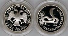 RUSSLAND   1 Rubel 1994   Kobra   Bedrohte Tiere   WWF   Silber/PP