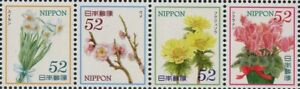 JAPAN 2014 Scott NH 3765-68 52¥ HOSPITALITY FLOWERS #2 STRIP OF 5 - Free ShipUSA