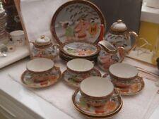 Porcelain/China Tea Cup Oriental Porcelain & China