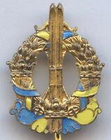 Sweden Skiing Ski Military  1 Class Silver 1954 Miniature Badge Pin Nice Grade !