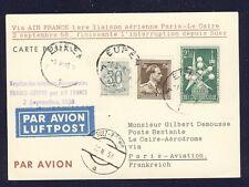 46266) Air France re-opening Paris - Kairo 2.9.58, Suez Krise crisis ab Belgien