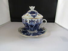 Nantucket Home Covered Teacup And Saucer Blue and White Gold Trim and Accents