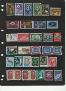 UNITED NATIONS 4  SCANS MNH - MH - USED