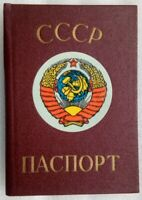Original Hard Cover for Pasport USSR Soviet Russian  ID Document New