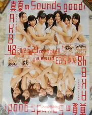 AKB48 Manatsu no Sounds good 2012 Taiwan Promo Poster
