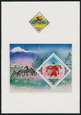Mongolia 1280-9 Imperf Proofs MNH Horses, The Foal & The Hare Folktale