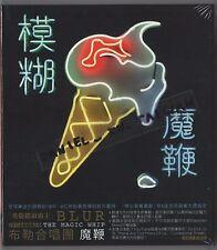 Blur: The magic whip (2015)  CD SLIPCOVER TAIWAN