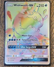 Pokemon Card WISHIWASHI Hyper/Secret Rare FULL ART 151/145 GUARDIANS RISING MINT