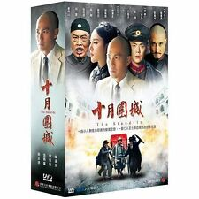 The Stand-In (十月圍城   China 2014) TAIWAN TV DRAMA COMPLETE 8-DVD
