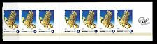 FINLAND. For the personlized... Booklet of 7.  Scott 1263a. 2006 MNH (BI#52)