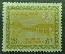 Saudi Arabia Wadi Hanifa Dam King Faisal Cartouche 26P Unwmk 1966-76 SC#415 MH