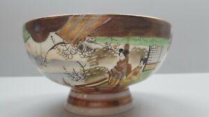 Vintage Japanese Hand Painted Egg Shell Porcelain Bowl
