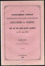 La russie Alexander II hommage poème pression saint-pétersbourg 1868 rare!