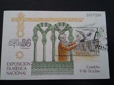 ESPAÑA SPAIN AÑO YEAR 1986 EDIFIL HOJA HB Nº 2859 (o) USADO USED - EXFILNA 86