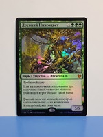 ✨ Nyxbloom Ancient (Promo Pack) // Russian ***FOIL*** Theros: Beyond Death MTG
