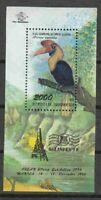 INDONESIEN - Block ASEANPEX Manila 1996 - Nashornvogel - **/MNH