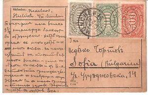 Germany 20.08.1923 Munchen Inflation Cover Card send to Bulgaria