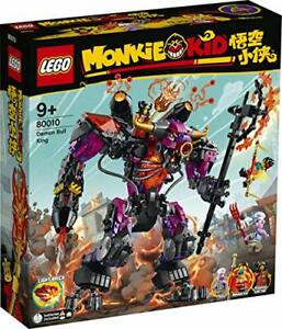 LEGO Monkie Kid Demon Bull King 80010 (New)