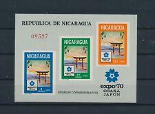 LN74811 Nicaragua 1970 Osaka expo imperf sheet MNH