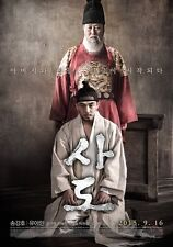 "KOREAN MOVIE ""The Throne"" DVD/ENG SUBTITLE/REGION 3/ KOREAN FILM"