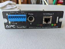 APC Smart Slot AP9619 UPS NETWORK MANAGEMENT CARD EM 10/100