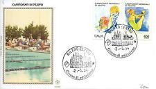 Repubblica Italiana 1994 FDC Filagrano Gold Campionati Mondiali di Nuoto