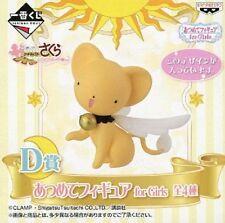 Banpresto Kuji Cardcaptor Sakura Prize D Atsumete For Girls Kero Cerberus Figure