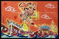Macau Macao 2013 Volksglaube Na Tcha Beliefs and Customs Block 216 MNH