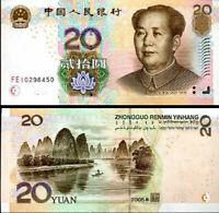 CHINA 20 YUAN 2005 P 905 UNC