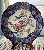 Vintage Floral Trees Birds Fine Porcelain MCI Japan 12-3/4'' Plate MARKED
