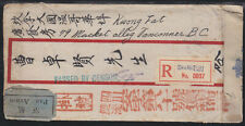 CHINA  REPUBLIC  CENSORED  COVER  FROM  SHWANGLIU??  TO  CANADA WITH LETTER    R