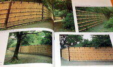 Design of Japanese Bamboo Fence book wall gardening garden architecture #0338