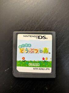Animal Crossing Wild World Doubutsu No Mori   Japanese Version   US Seller