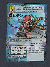 Rosemon - RE-18T - NM - Mega - Japanese Digimon Card