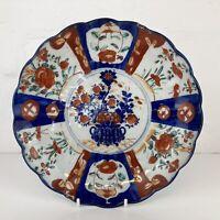 "Old Antique 19th Century Japanese Arita Imari Hand Painted 8.5"" Porcelain Plate"