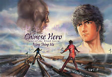 CHINESE HERO: TALES OF THE BLOOD SWORD VOL.6: Tales of the Blood Sword v. 6, Win