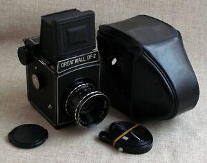 Great Wall DF-2 - Domestic Chinese Market 120 Medium Format Camera