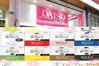 DAISO Soft Clay   8 COLOR LIGHTWEIGHT TYPE 8SET OR 4 PACK OR 1PACK MADE IN JAPAN