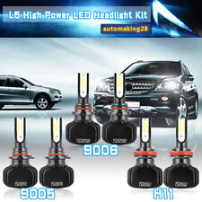 6x H11 9006 9005 LED Headlight+Fog light for Toyota Corolla 2009-2013 RAV4 06-14