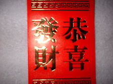 12 Chinese Lucky Money Bags *Great For Lottery Ticket Gifts*