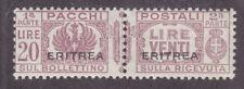 ERITREA SC Q31 mlh. 1936 20L LILLA MARRONE PACCO POSTALE DI ITALIA W/ OVPT