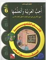 I Love The Arabic Language Textbook: Level 6