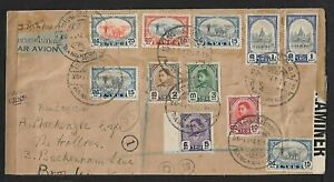SIAM THAILAND TO USA AIR MAIL GREAT FRANKING COVER 1941