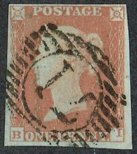 1841 1d Red-Brown Pl 161 BI 4m Fine '71' London District Cancel Fine Used