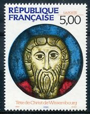 STAMP / TIMBRE FRANCE NEUF** N° 2637 ART TABLEAUX