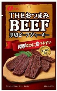 Natori THE Snack Beef 38g x 5 Bags fromJAPAN