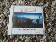 Queen, Freddie Mercury, Brian May, Roger Taylor Japan Greatest History promo CD